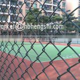 Shool Plastic PVC Coated Chain Link Fence