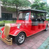 China factory offer eight Seats Electric Classic Carnival Patrolling Cart