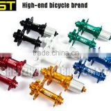 AEST Super light bike hub