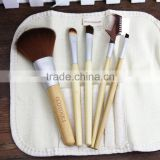 Bamboo Handle Makeup brush Cosmetic Eyeshadow Foundation Concealer Brush Set with Pouch
