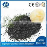 Excellent Adsorbent 1000mg/g Iodine Value Coconut Shell Activated Carbon Price for Air Purification
