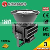 Energy saving 150w to 400w high bay led lights for sale                                                                                                         Supplier's Choice