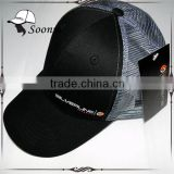 high quality sublimation trucker mesh cap