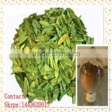 High Quality Natural Senna Leaf extract Sennoside 3%-8%