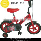 HH-K1230 12inch high quality kid bike with non toxic components