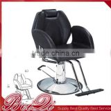 #professional portable white salon chair#cheap antique gold barber chair,barber waiting chairs,beauty salon equipment