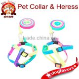 Wholesale - Hot sale pet Rainbow Colors Harness Small Dog and Cat Pet Collar Traction Rope Leash