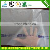 food packaging / cheap plastic bag / biodegradable resealable plastic food packaging