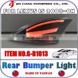 Car ACCESSORY LED Light Guide Plate LIGHT REAR BUMPER FOR LEXUS Body Kit
