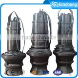 Electric water impeller pump submersible swimming pool pump                                                                                                         Supplier's Choice