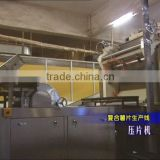 Potato chip processing machinery