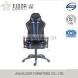 Judor 2016 High quality Recaro office chair cyber cafe chair sparco racing seats K-8985N