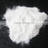 High purity Agmatine Sulfate CAS:2482-00-0