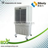 Mobile air cooler fan ice water cooling air condition fan with 220v