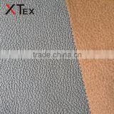 premium embossed bonded knit suede fabrics for headrest cover,sofa,upholstery from China