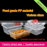 Disposable oven safe custom made plastic food packaging container                                                                         Quality Choice