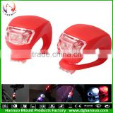 Good Quality with super bright aluminum slancio bike bicycle laser beam rear tail light (OEM WELCOME)