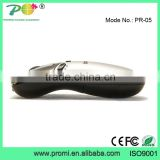 Inquiry About Private design wireless remote air mouse with laser presentation PR-05
