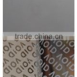 hologram evident VOID sticker,security seal hologram silver tamper evident warranty labels sticker
