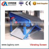 Linear Vibrating Screen small sand sieve