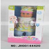 2012 newest fashion design baby doll bathing toy set