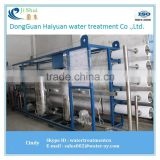 High Efficient domestic automatic salt for water softener