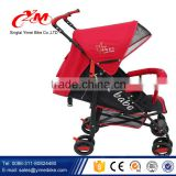 Easy to Control stroller for baby / wholesale baby stroller trailer / folding baby stroller indonesia market