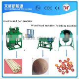 full-automatic wood bead making machine ,round beads making machine for making beads                                                                         Quality Choice