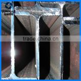 hot rolled structural steel SS400 I beam building materials