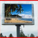alibaba express 5015 new innovation P16 outdoor full color led digital scrolling electronic advertising board