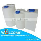 Popular Online Shopping India Chemical Dosing Tank