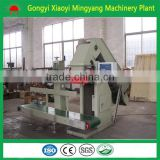 Carbon granules briquette packing machine/charcoal pellet packaging machinery/coal ball bagging plant008613838391770