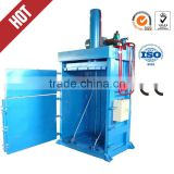 Waste Paper Baling Press Machine /Vertical Hydraulic plastic scrap baler manufacturer