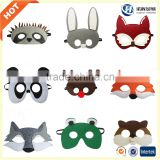 hot cheap children Easter gift Costume party felt animal face masks cosplay in china