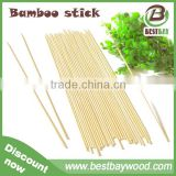 Wholesale rotating BBQ bamboo skewer 5.0mm*36inch bamboo marshmallow sticks