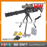 New Product 62CM B/O Repeating Gun Shoot Water Bullet crystal water bullet gun toy