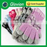 Hot sale top class quality smart full touch screen gloves for iphone tablet PC ATM divices finger touch glove e touch glove