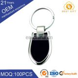 Custom Logo Printed Aluminum Carabiner keychain with lanyard and keyring