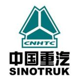 Sinotruk shandong kunda import and export limited