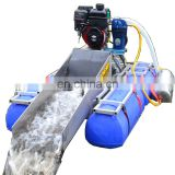 Small Gold Mining Dredger and gold mining separation boat