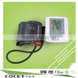 COCET of cheap medical electronic 24 hour automatic hospital manual free upper arm digital blood pressure monitor