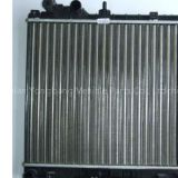 I'm very interested in the message 'Radiator (YB-045)' on the China Supplier