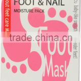 SHIFEI New Nourishment foot mask