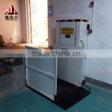 350kg 1.5m,2m,2.5m,3m,3.5m,4m,4.5m,5m hydraulic disabled electric wheelchair lift/wheelchair disabled elevator
