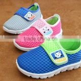 Children's magic shoes cloth color shoes wholesale panda shoes for kids Non slip breathable children's shoes