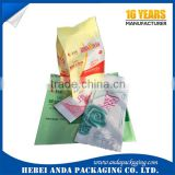 printed baby wet wipes packaging bag with tear tape/tissue plastic sachet/side gusset plastic bag