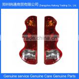 original rear led tail lamp Yutong tail lights 24V Bus rear light