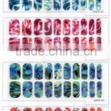 INquiry about Nail strip sticker