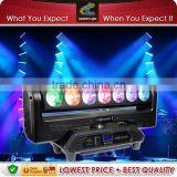 LED PixelBlade 7 Beam Moving Bar / LED Moving Beam Bar / LED Disco Lighting / Dj Stage Lighting