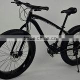 "Chinese manufacturer of aluminum fat tyre bicycle,26er fat bicycle with aluminum frame+suspension fork+4"" tires"